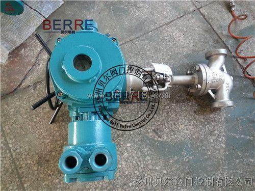 扬州J961H电动焊接截止阀
