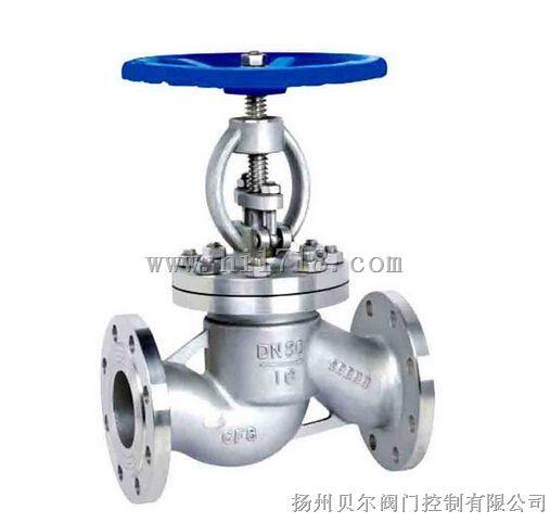 扬州DSJ941H水封电动截止阀