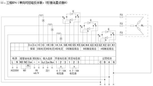 nhr-tr00系列移相触发器适用于双向可控硅