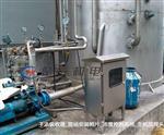 DMF气体浓度在线检测