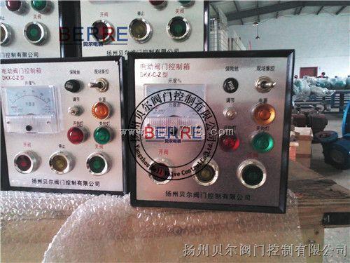电动阀门控制器DKX-C
