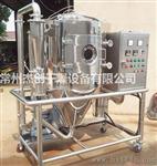 杰创品牌红果漿LPG系列高速离心喷雾干燥机