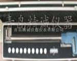 便携式管道油烟浓度检测仪