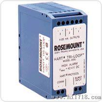 供应罗斯蒙特333U信号转换器