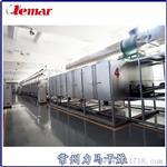 中药材饮片干燥机DW3-2-8