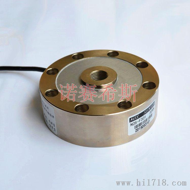 特价供应轮辐式荷重传感器