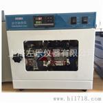 上海左乐品牌分子杂交仪LF-I混合器LF-III