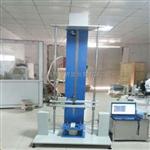 陕西时宇疲劳试验机系列之冲击疲劳试验机,厂家直供,专业定制非标试验机生产厂家