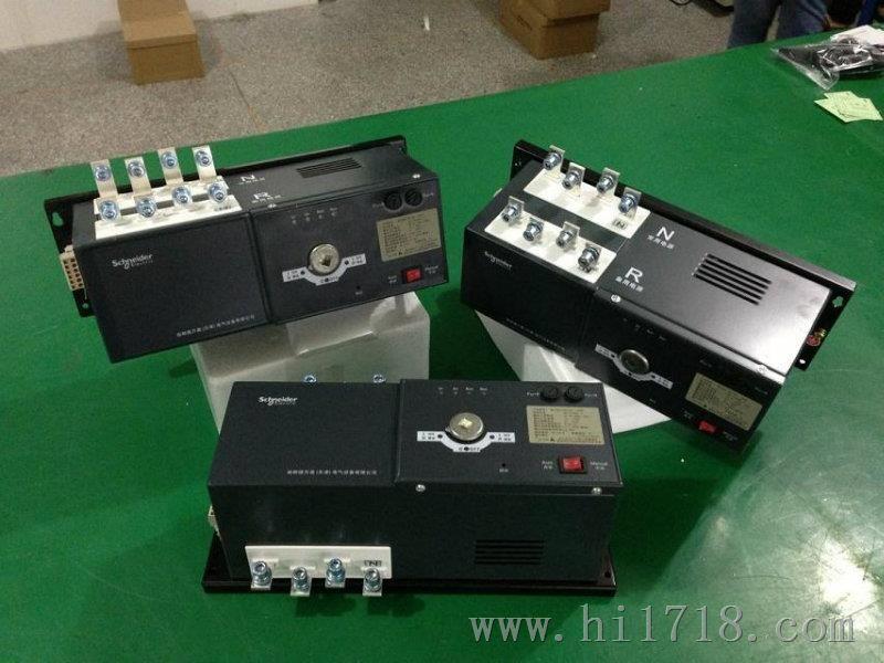 高仿施耐德万高隔离型双电源watsg-630/4p,pc级双电源