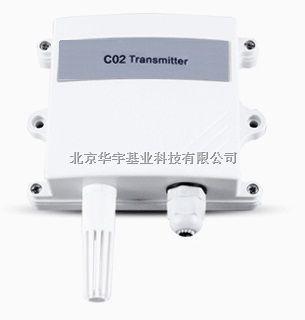 室内二氧化碳变送器-CO2传感器壁挂安装-华宇基业-HYCO2