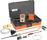 供应乙烷分析德国竖威HS660燃气管网综合检测仪