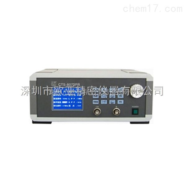 CTS-8072PR型脉冲发生接收仪,脉冲信号发生接收器