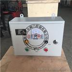 电动阀门蝶阀控制柜 直流稳压电源 可靠