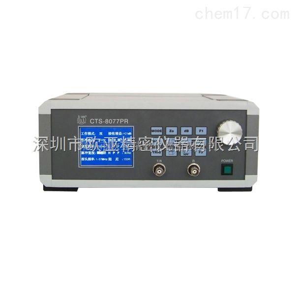 CTS-8077PR脉冲发生接收器,汕头超声脉冲信号发生接收器