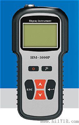 水质重金属快速测定仪