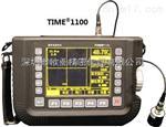 TIME1100便携式超声波探伤仪,北京时代超声波探伤仪