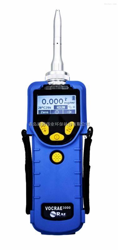 供应华瑞PGM-7380 VOCRAE 3000 IAQ快速检测仪