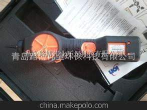 PhoCheck Tiger 虎牌VOC气体检测仪 PCT-LB-02