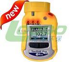 美国华瑞PGM-1800PID 个人VOC有机气体检测仪