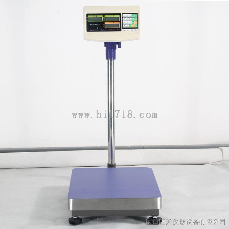 【包邮】100公斤计数计重电子台秤