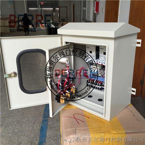 扬州DKX-ZGW户外型挂壁控制箱