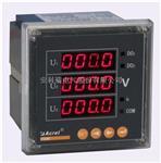 安科瑞PZ72-AV3三相电压表张娟报价18701997519