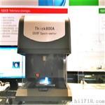 国产电镀镀层分析仪