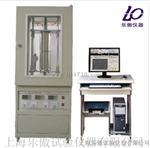 DRL-2A和DRL-2B导热系数测试仪(热流法)特点