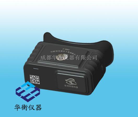SML-3吸毒人员瞳孔检测仪