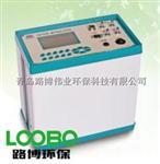 山东淄博环保局专用烟气检测 GH-62综合烟气分析仪