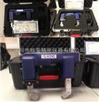 韩国Kyungdo MP-A2L手提式磁粉探伤仪