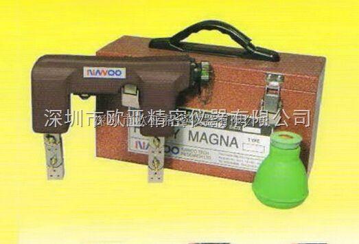 韩国NAWOO MY-100手持式磁粉探伤仪