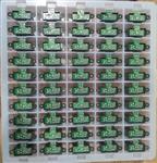 GP2Y0D02YK0F_GP2Y0D02YK0F测距传感器