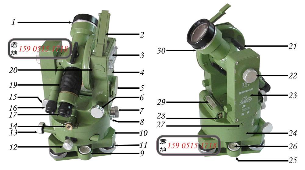 华光j6光学经纬仪(价格)