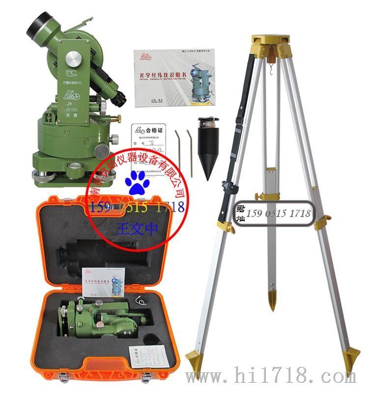 j6光学经纬仪