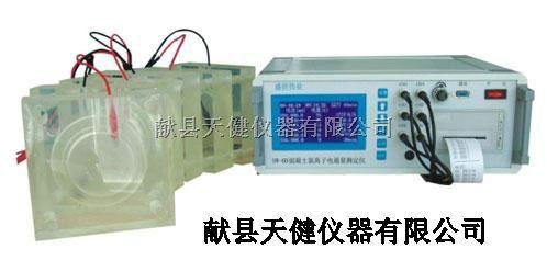 混凝土氯离子电通量测定仪型号