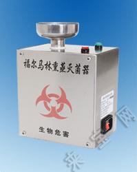FX-100 福尔马林熏蒸器 实验室生物安全配套产品