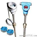 商华供应一体化温度变送器  SBWRN-230