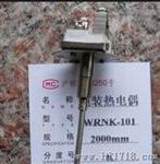 商华供应WRNK-101铠装热电偶