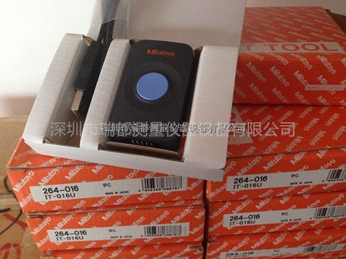 批發日本原裝三豐MITUTOYO數據轉接盒264-016