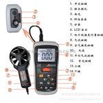 山东青岛厂家供应LB-FS881温差式风速仪