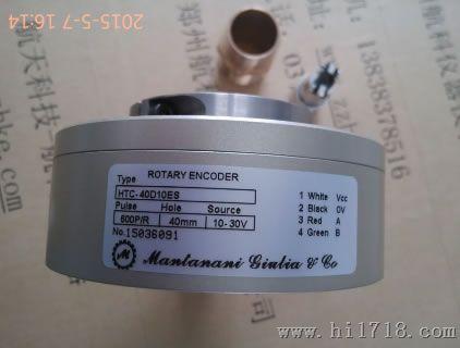 给煤机编码器 HTC-40D10ES 测速传感器