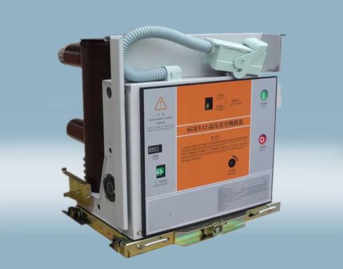 vs1-12型户内高压真空断路器-祝捷电气