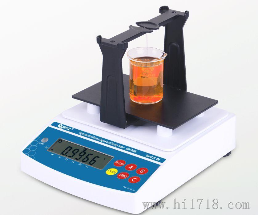 氨水密度天平价格