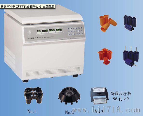 SC-3610中科中佳