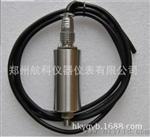 SG-2F振动速度传感器SDJ-SG-2/B /H /S