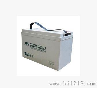 依米康蓄电池