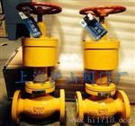 SQDQ421F手动气动紧急切断阀-沪山阀门制造(上海)有限公司