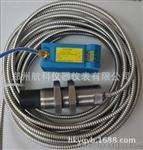DF3100电涡流速度传感器