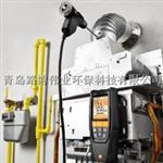 供應山西電力德國德圖testo 320高效煙氣分析儀